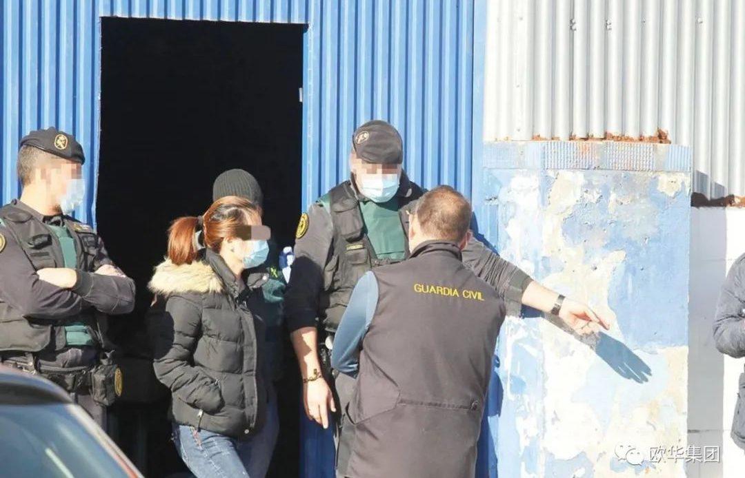 Spanish police smashed Chinese drug