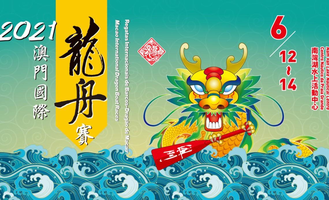 2021 Macau International Dragon Boat Race