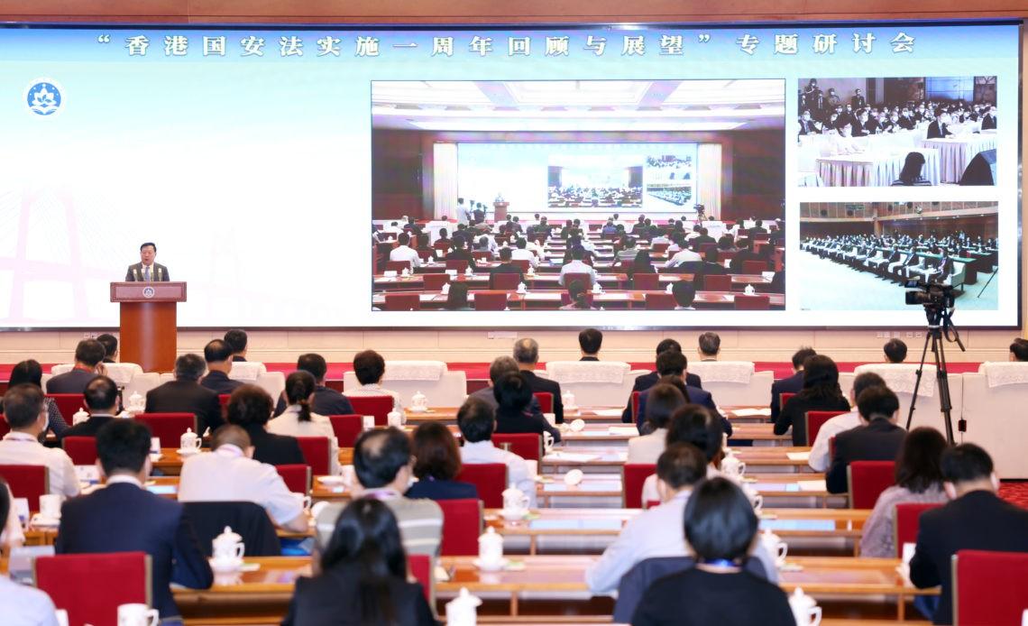 HK-National-security-law-Symposium